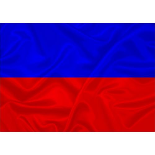 Bandeira Náutica Echo