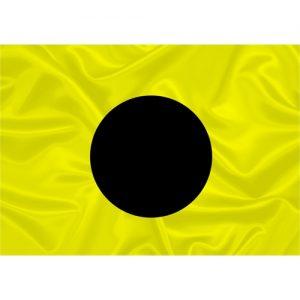 Bandeira Náutica India